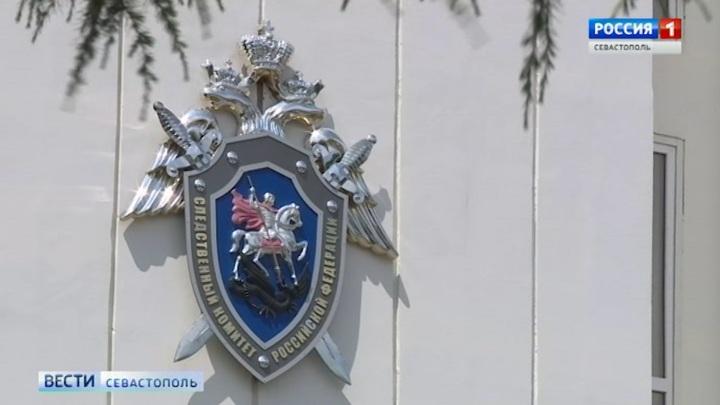 В Крыму отчим и пасынок на протяжении 6 лет насиловали 10-летнюю сестру