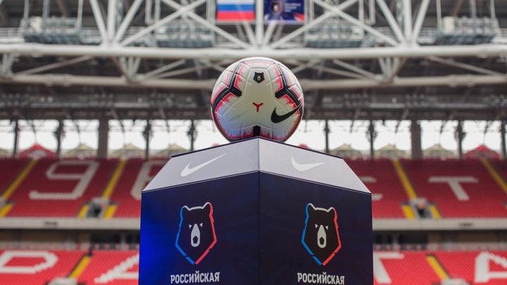 Матчи чемпионата России по футболу в Москве будут проходить со зрителями