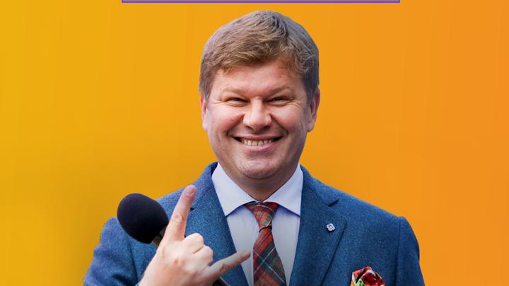 Задайте вопрос Дмитрию Губерниеву