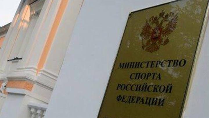 Минспорта РФ поздравило российскую шашистку Тансыккужину