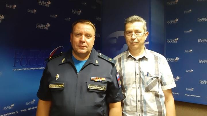 Андрей Геннадьевич Приходько