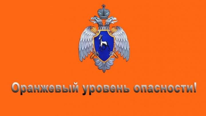В Самарской области объявлен оранжевый уровень опасности из-за града