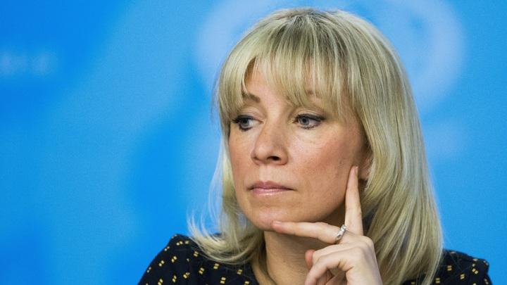 Захарова не нашла фактов в американском докладе