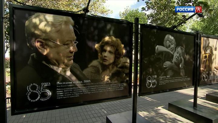 Фотовыставка к 85-летию со дня рождения Олега Табакова открылась в Москве