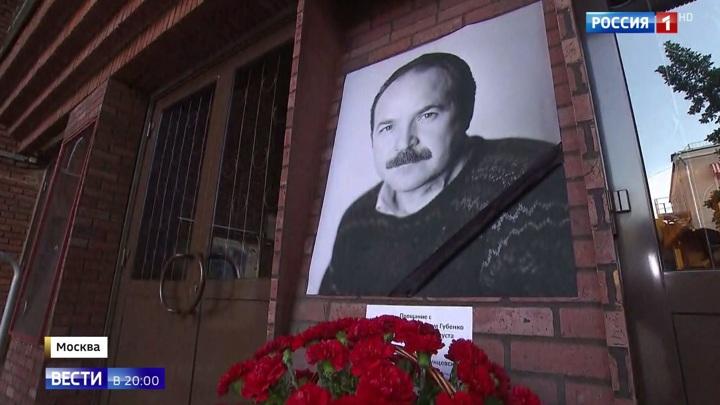 Губенко назвали последним рыцарем культуры
