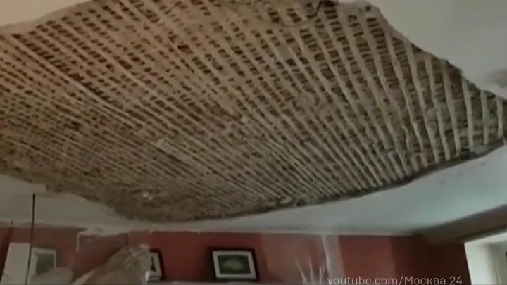 В Музее Бахрушина выясняют причины обрушения потолка