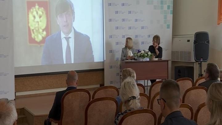 В Красноярске проходит краевой августовский педсовет