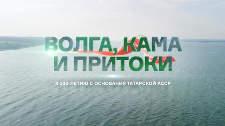 Сергей Брилев снял фильм о столетии Татарстана