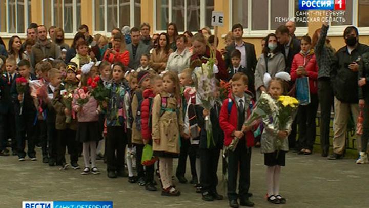 Родителей петербургских школьников впервые не пустили на торжественную линейку