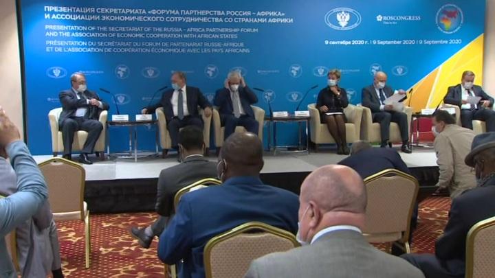 Российско-африканские отношения выходят на новый уровень