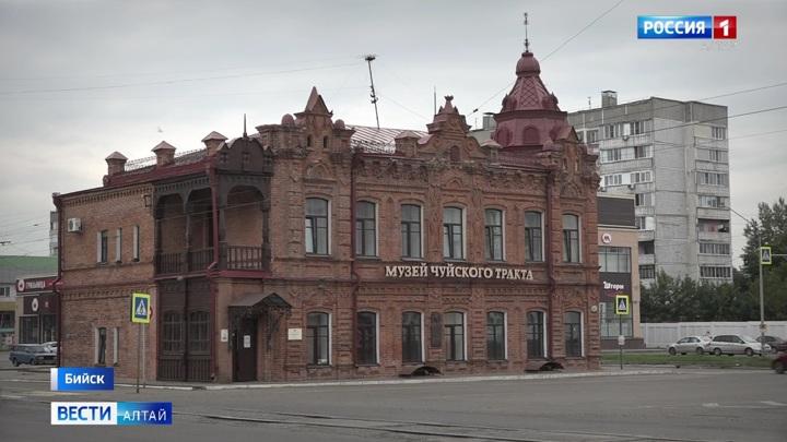 Музей Чуйского тракта в Бийске отметит юбилей