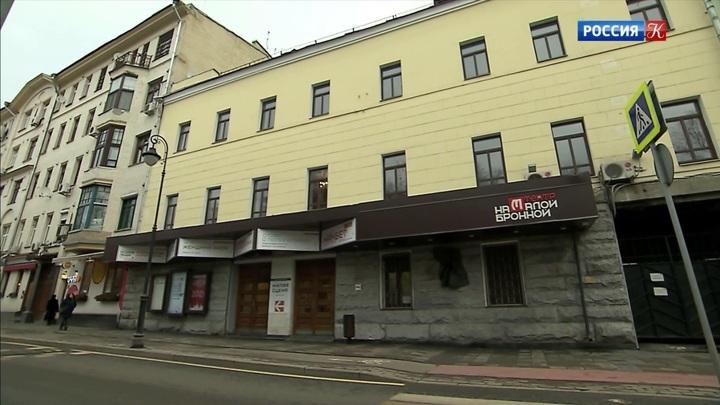 Театр на Малой Бронной поделился планами на грядущий сезон
