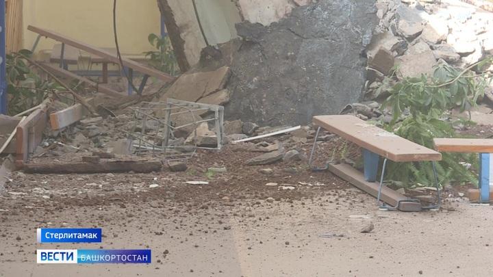 """ЧП в школе: """"Вести"""" узнали причины обрушения потолка в спортзале в Башкирии"""