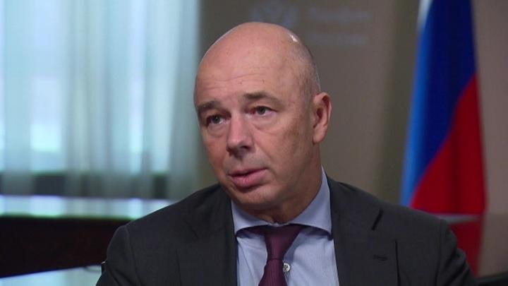 Силуанов: власти не намерены повышать НДФЛ