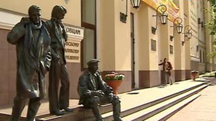 На здании ВГИКа установили памятную доску Станиславу Говорухину