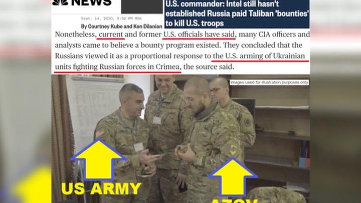 Посольство РФ потребовало от США разъяснений по поводу репортажа NBC