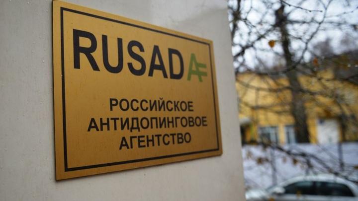 Легкоатлетки Антошина и Передунова дисквалифицированы за допинг