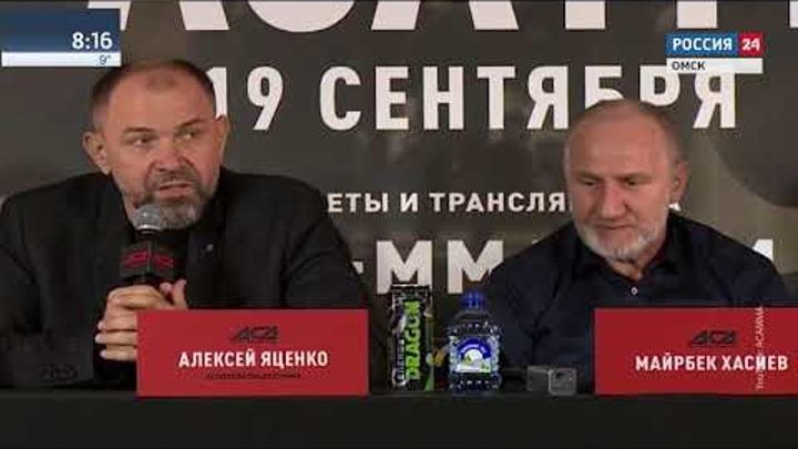 Омский боец смешанных единоборств Александр Сарнавский будет биться за пояс чемпиона
