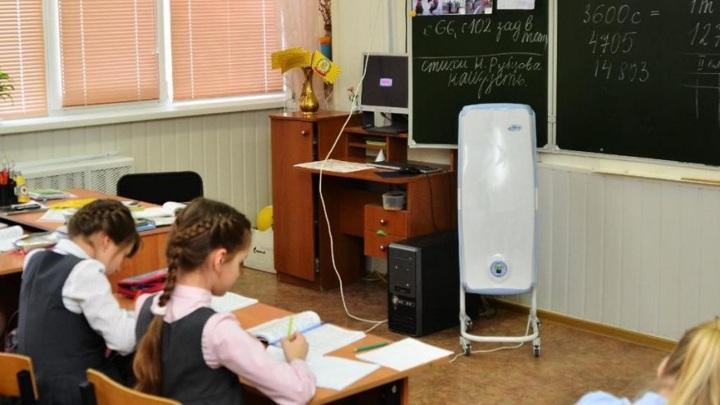 В приморской школе 7 учеников во время уроков получили ожоги от УФ-лампы