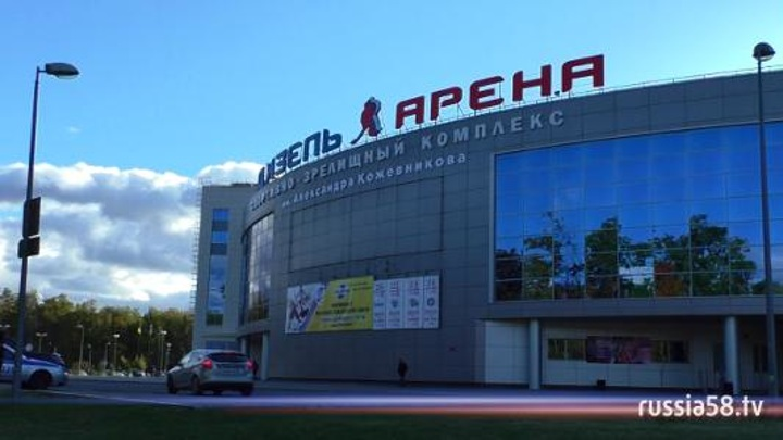 Ледовой арене в Пензе присвоено имя олимпийского чемпиона Александра Кожевникова