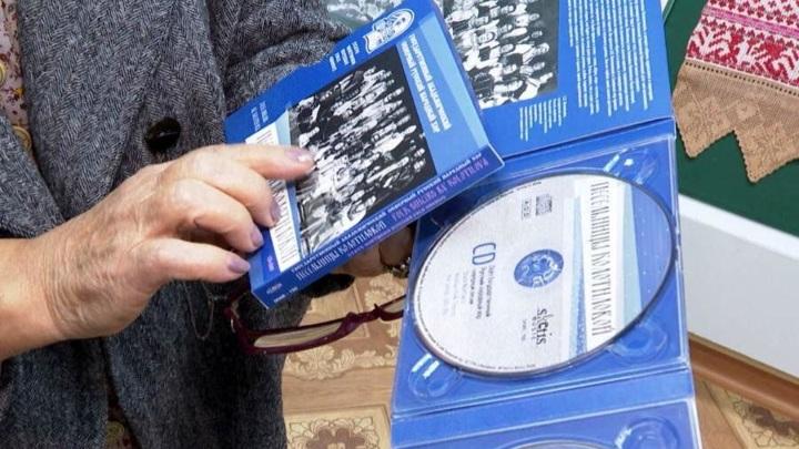 К 130-летию основательницы Северного хора Антонины Колотиловой выпустили диск