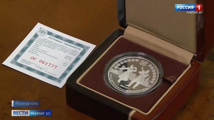 К 100-летию Республики Марий Эл презентовали памятную монету