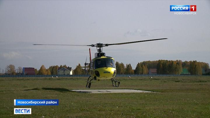 В Новосибирске выявили нарушения на аэродромах для малой авиации