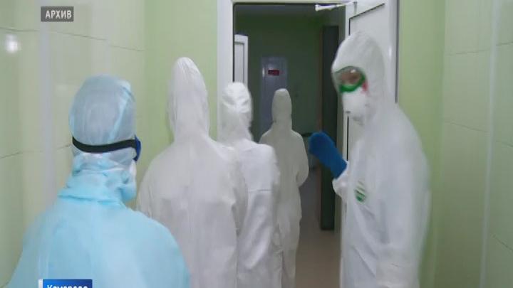В Кузбасс поступила пробная партия вакцины от коронавируса