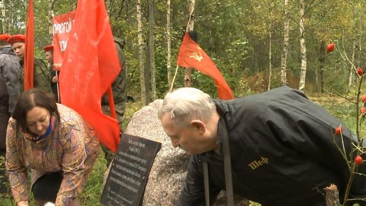 В Смоленской области открыли мемориал погибшим в ВОВ детям-партизанам