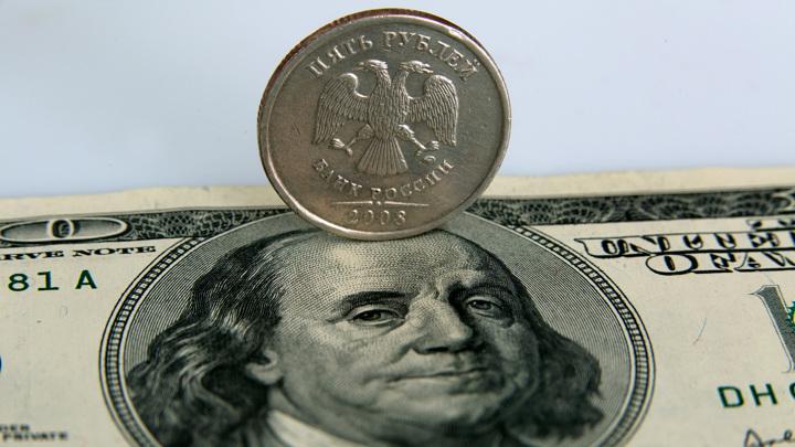 Прогнозируется рекорд от доллара