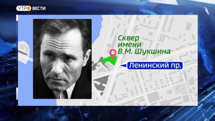 В Воронеже появится памятный знак в честь Василия Шукшина