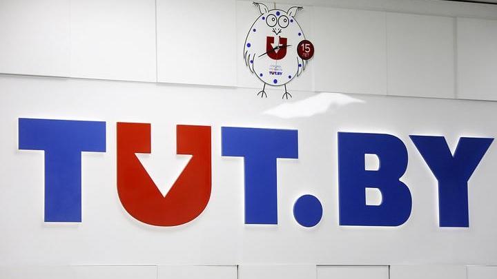 В Белоруссии возбудили дело против TUT.BY: сайт заблокирован