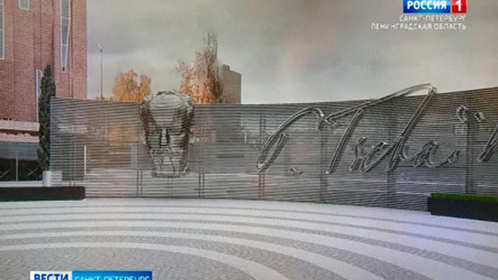 Победителей конкурса на лучший проект памятника Чайковскому в Петербурге оказалось двое