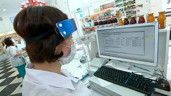 Объяснено преимущество Москвы перед регионами по лекарствам и СИЗам