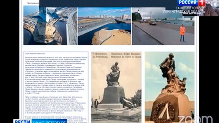 Градостроительный совет Петербурга отклонил сразу пять крупных проектов