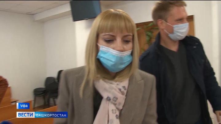 В Уфе вынесли приговор микробиологу за порчу вакцины на 17 млн рублей