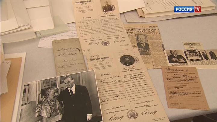 В Музеи Московского Кремля передали архив семьи Фаберже