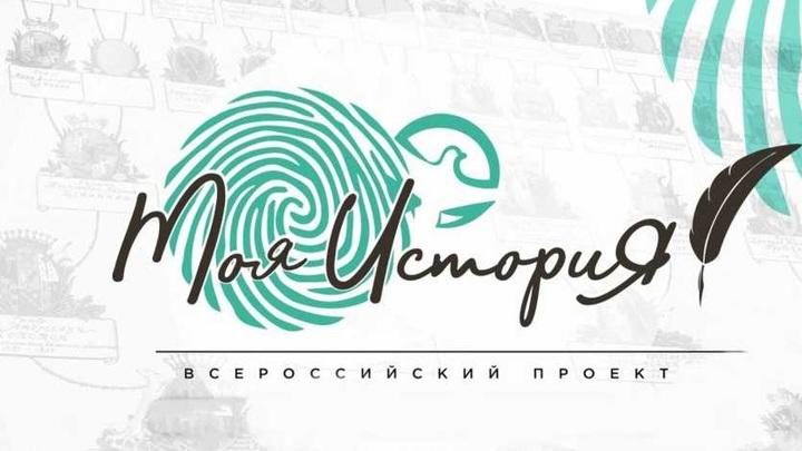 В Орловской области откроется первый генеалогический консультативный центр