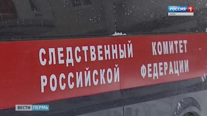 В Перми найдено тело пропавшего 14-летнего подростка