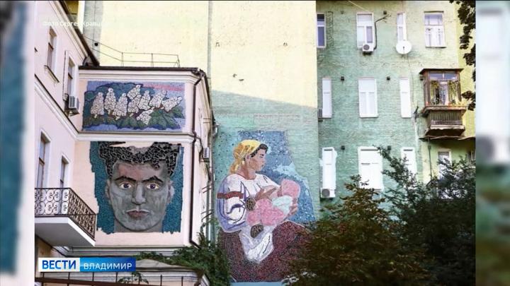 Уникальную мозаику на доме во Владимире закрыли утеплителем
