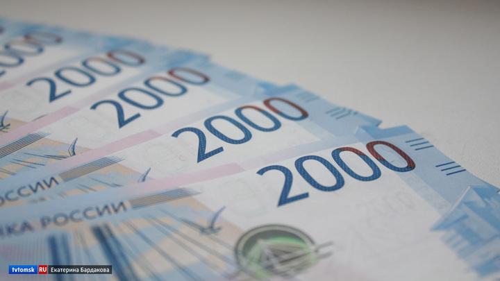 Двоих томичей подозревают в вымогательстве денег у 17-летнего сироты
