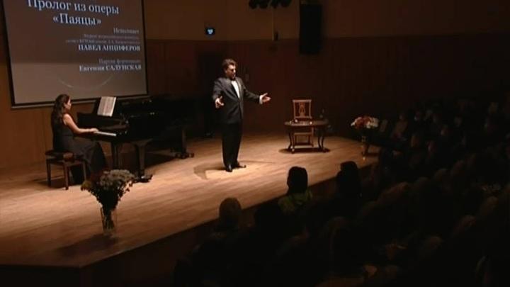 В Красноярске прошёл концерт памяти Екатерины Иофель и Дмитрия Хворостовского