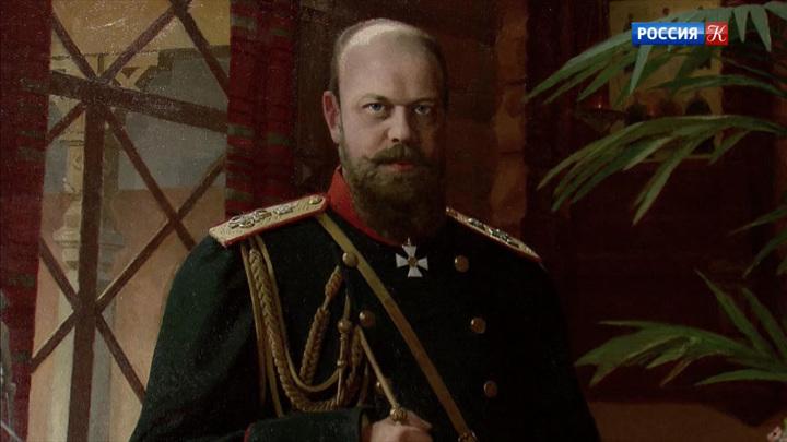 В Историческом музее открылась выставка «Александр III. Царь-миротворец»