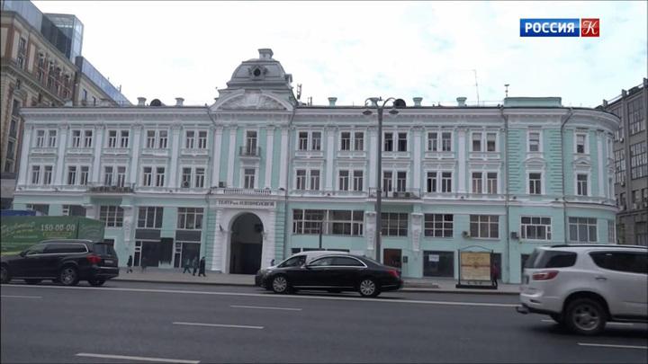 В театре имени Ермоловой объявлен двухнедельный карантин