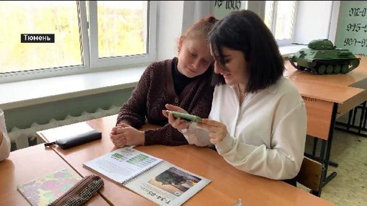 3D-учебники по технике военных лет появятся во всех тюменских школах