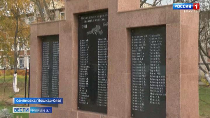 В селе Семеновка открыли Памятную стелу: на гранитной плите увековечили 162 имени