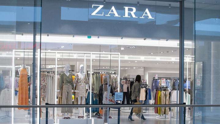 Владелец Zara закрывает в России магазины недорогой одежды