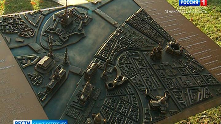 В Петербурге представили первую тактильную карту города для слабовидящих
