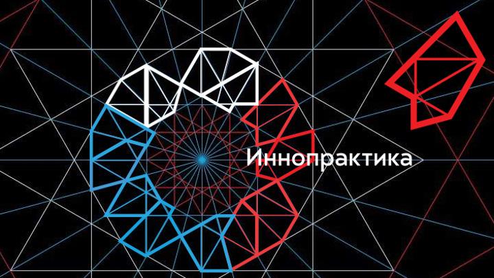 От экспериментов до создания экосистем: эксперты оценили использование инноваций российскими компаниями