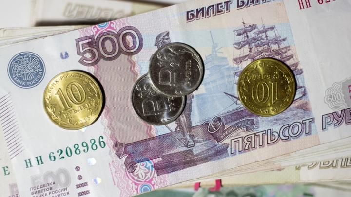 Житель Благовещенска выиграл в лотерею 4 миллиона рублей
